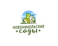 Novonikolsk_gardens