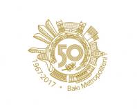 Baku_Metro_50th_Anniversary