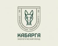 Kabarga_logo