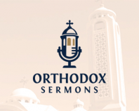 Orthodox_Sermons