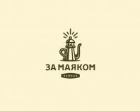 За_Маяком