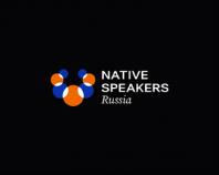 NATIVE_SPEAKERS