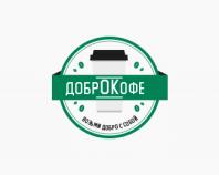 Dobro_Coffee